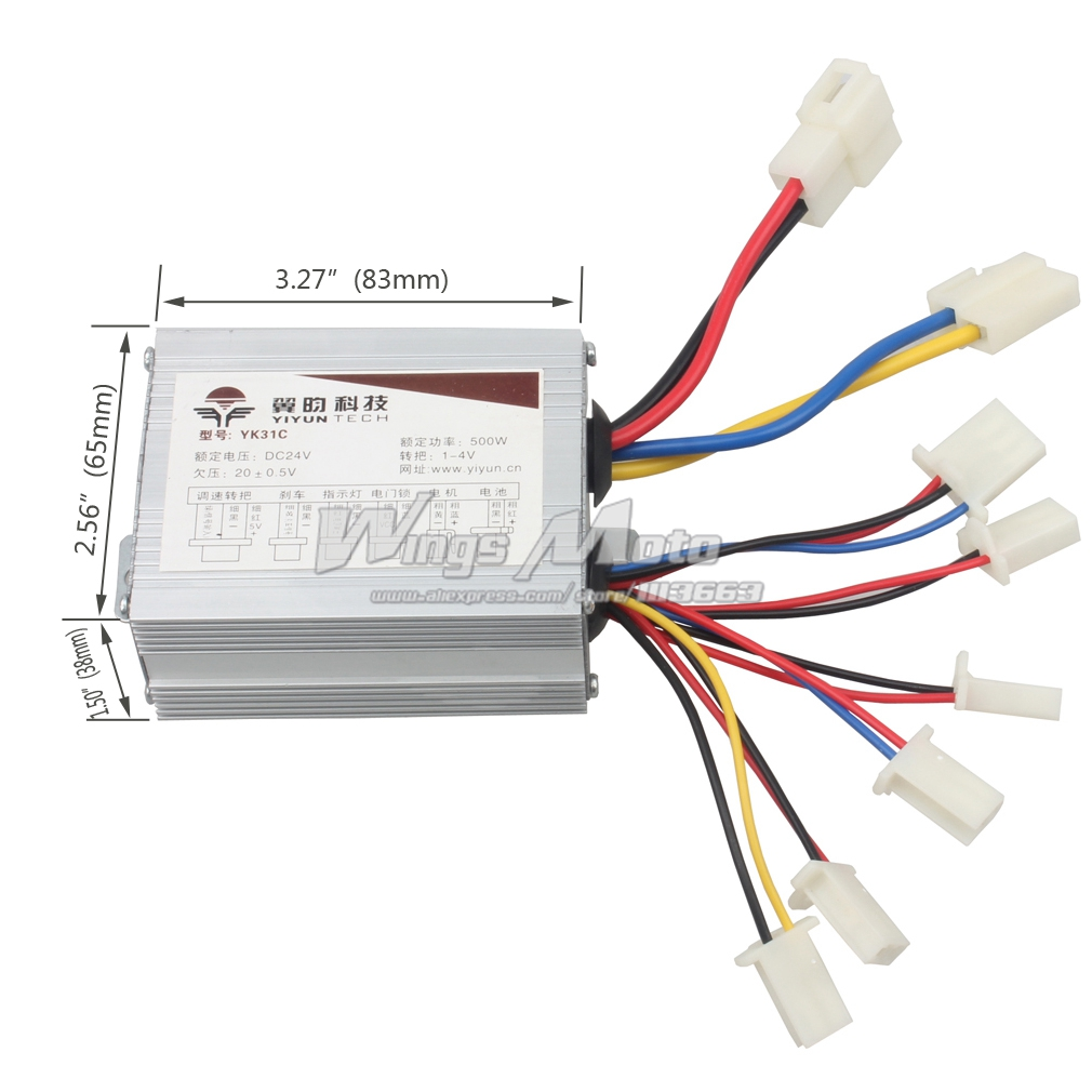 24v 500w Motor Speed Controller Electrical Scooter E Bike Bicycle Tricycle Brush Motor Control Box